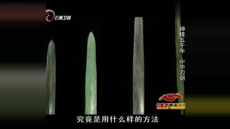压弯的青铜剑, 被考古人员取出来, 剑身竟自己弹
