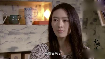 新闺蜜时代: 樊斌一次次的背叛, 小北忍无可忍