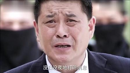 当八路的儿子, 被鬼子押回南京枪毙, 汉奸爹带人对鬼子一番扫射