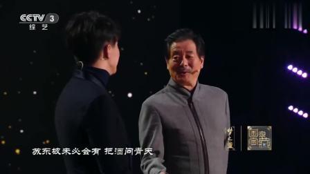 国家宝藏: 如果没有谪仙李白, 这个世界会有什么不一样?