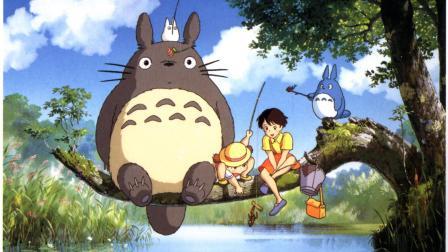 【小万说电影】上映30周年的今天, 带你走进《龙猫》和宫崎骏的异想世界