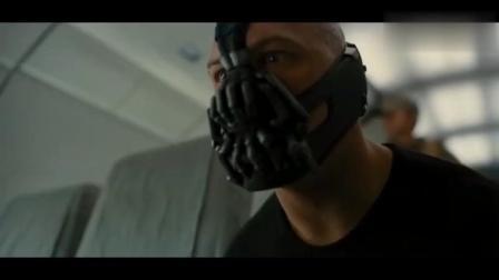 这才是超级反派BOSS, 气场无人能敌, 最震撼的劫机, 没有之一