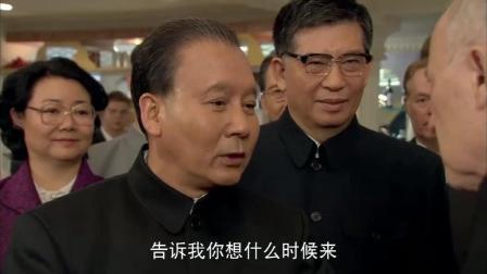 历史转折中的邓小平: 邓爷爷: 你可要来帮助我们
