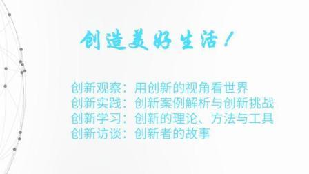 创新访谈|它是世界上最早的首都, 将中国的历史