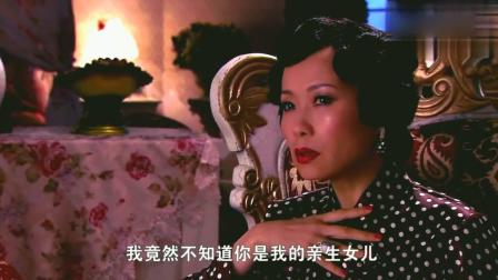 乱世佳人: 董事长发现莲心竟是自己的女儿, 既高兴又伤心!