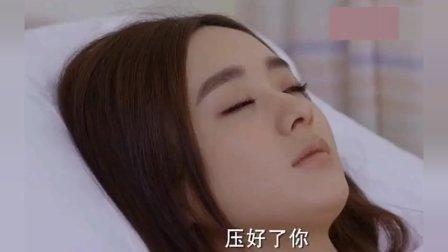 杉杉来了: 美女子宫大出血被送医院做手术, 封腾被吓得速赶到医院