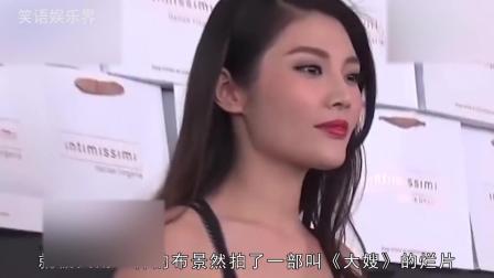 李诞吐槽《大嫂》是烂片, 主演徐冬冬霸气回应: 你出演就不烂了