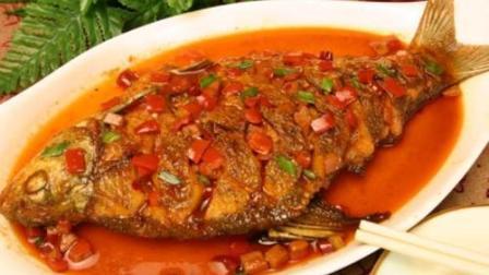 红烧鱼的做法和步骤窍门 家常菜 美食 视频 2018