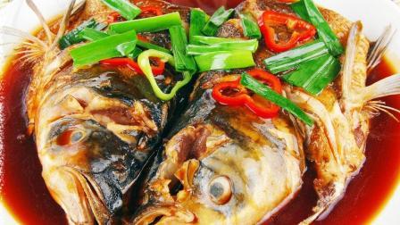 红烧鱼头最正宗的做法美食 视频 2018 鱼头豆腐