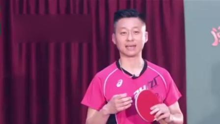 乒乓球教学: 马琳的发球你能模仿的对吗? 看完你学会了吗?