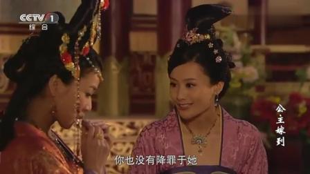公主嫁到: 公主看到红枣怀念外婆, 难怪被人敲头没人降罪