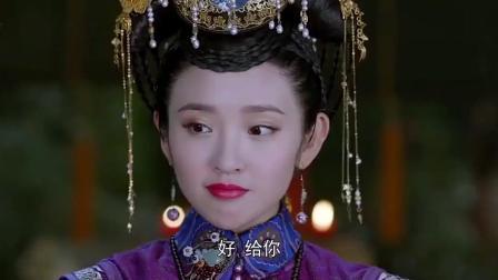 大结局: 海兰珠愿意放弃皇后之位, 从此与皇太极一生一世, 虐心