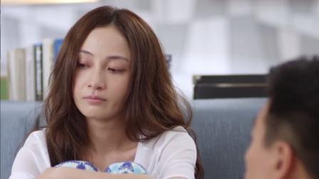 美女因为丈夫辞职而生气,丈夫跟她解释原因,美女竟要跟他离婚了