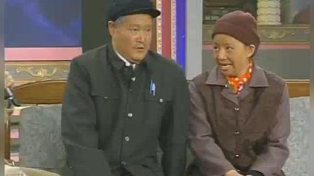 薅社会主义羊毛! 赵本山、