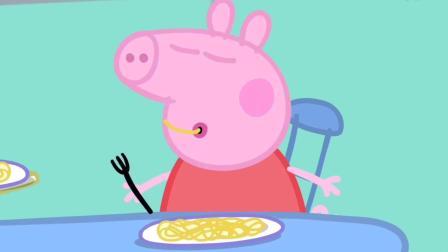 小猪佩奇洋洋得意地吃着意大利面 简笔画故事