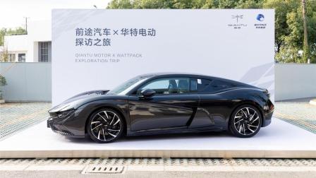 前途汽车首次向媒体展示前途K50的动力电池工厂 华特电动工厂