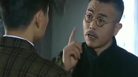 大染坊: 寿亭智斗赵东俊, 真不愧是生意人, 毫不费力就挣了钱