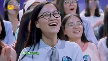 快速换装游戏, 杨迪太能搞了, 王源搞笑穿蕾丝裙