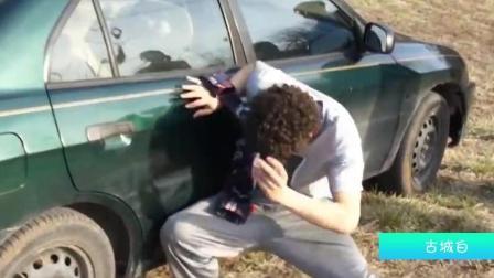 搞笑视频合集: 大兄弟, 那车玻璃怎么惹你了, 你