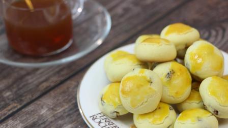 甜品师教你做酥软美味的葡萄奶酥, 简单易上手, 收藏