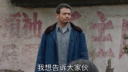 《大江大河》【杨烁X宋家腾CUT】14 县砖厂被熬倒,小雷家的好日子又来了