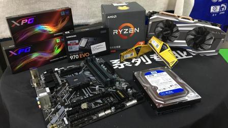 AMD锐龙R7-2700装机