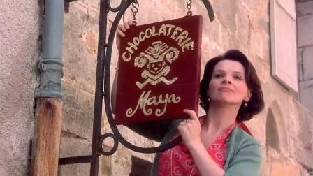 法国身价最高的女演员, 各类影后拿到手软, 最爱《浓情巧克力》里的她