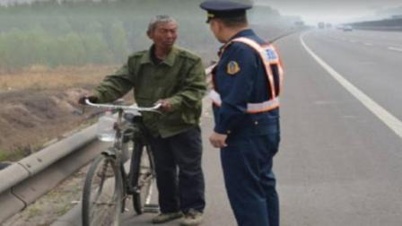 中国牛人! 农村老大爷自制高速自行车荣获国家专