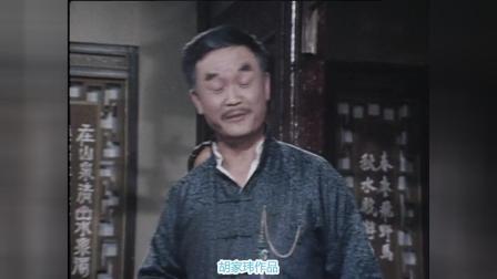 旧影: 1983版《再向虎山行》片花欣赏, 童年记忆