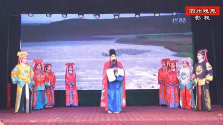 豫剧《刘墉回北京》选段之二