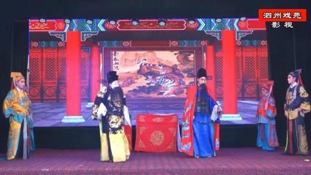 豫剧《刘墉回北京》选段之六