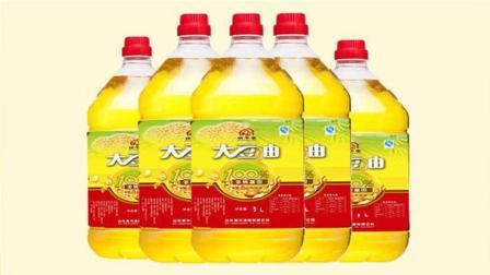 为什么超市的大豆油这么便宜, 我也是今天才知道, 赶快提醒家里人