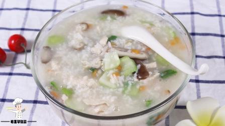 冬天吃粥最养人! 这款简单易学的香菇鸡肉粥, 一天一碗都吃不腻!