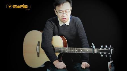吉他弹唱教学:9420-麦小兜 彼岸吉他出品