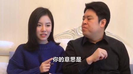 祝晓晗: 家庭想要和谐最重要的还是要学会如何经营