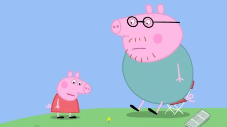 小猪佩奇第6季 吹口哨
