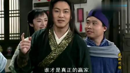 《武林外传》之大型古装综艺节目—我拖我拖我拖拖拖