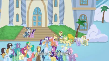 小马宝莉8: 紫悦终于打垮了对手的学校, 以后就是一家独大了哦