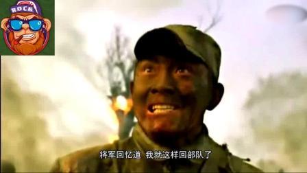 揭秘中国历史上负伤最多的开国将军是谁, 原来就