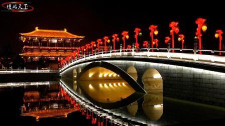 西安大唐芙蓉园-璀璨瑰丽的夜景, 12分钟带您梦回盛唐!