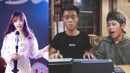 吴二三唱的这首《光年之外》比甜美女神兔子牙好听多了, 简直是天籁之音!