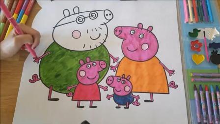 快乐简笔画图画玩具, 可爱的小猪佩奇一家