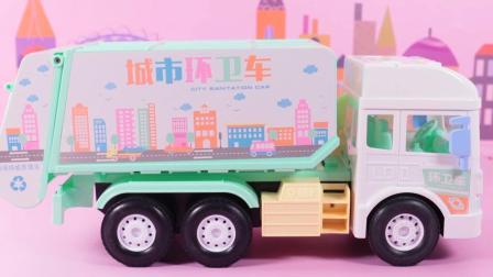 超好玩有趣会讲故事唱歌的城市环卫车, 趣味认知城市环卫车