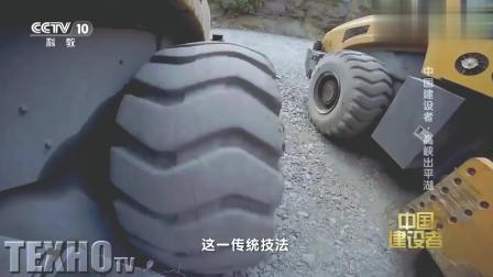 9分21秒告诉你中国建设者的伟大, 高峡出平湖