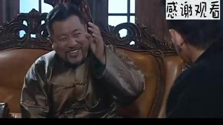 《大染坊》陈六子这脾气真是绝了, 还要把人家饭店的菜给包圆了?