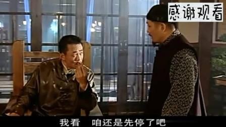 《大染坊》陈六子这脑子转的是贼溜啊, 连工人的退路都想到了?