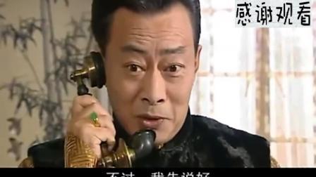 《大染坊》陈六子这个哥哥可真是个强大的后盾啊!