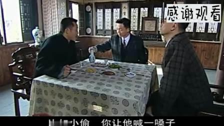 《大染坊》到山东济南的饭馆吃饭都如此喊? 真是