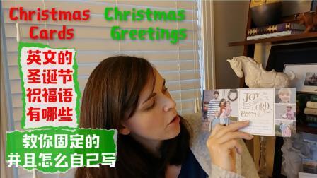 英文有什么圣诞祝福语?   CupOf英语