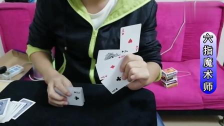 反赌揭秘: 马洪刚拿手绝技, 空手抓出4张A, 手法原来如此简单